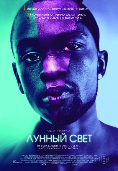 http://images.vfl.ru/ii/1537024980/d0b05989/23348399_m.jpg