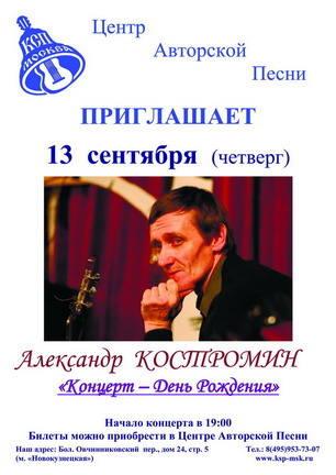 http://images.vfl.ru/ii/1537027677/6166fa98/23348990_m.jpg