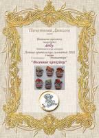 http://images.vfl.ru/ii/1537075046/efbb3b39/23353961_s.jpg