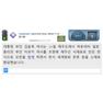 Мультилингва, Корейский язык, неизвестный символ _180916