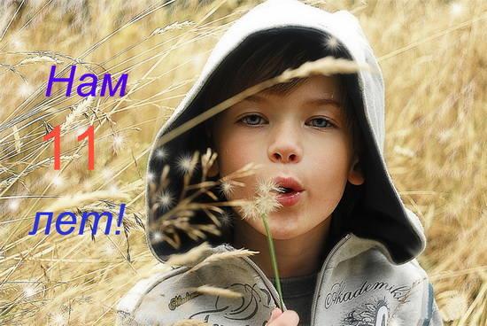 http//images.vfl.ru/ii/1537122238/0bb75baf/23364018.jpg