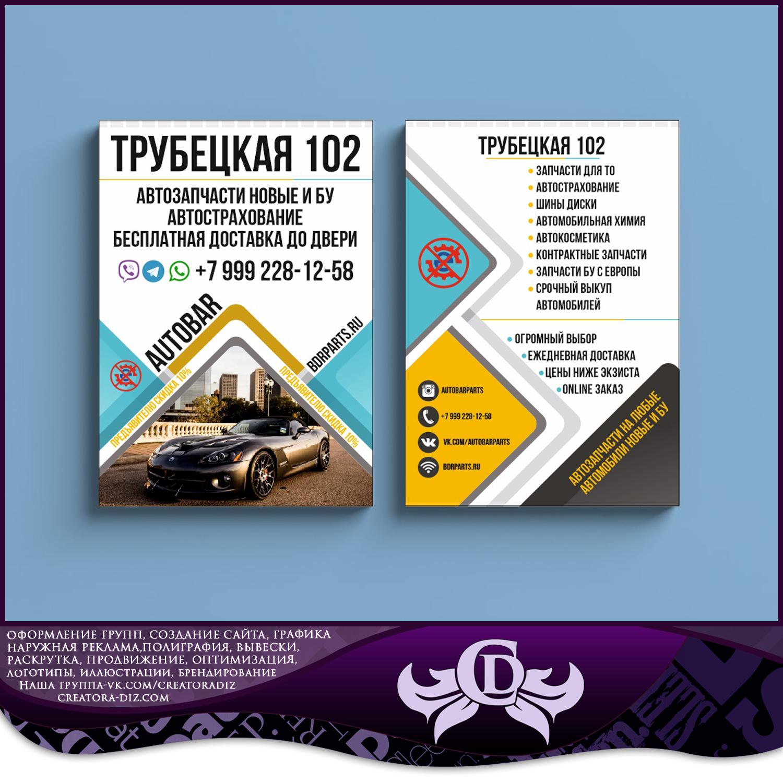 http://images.vfl.ru/ii/1537124073/b929681f/23364428.png