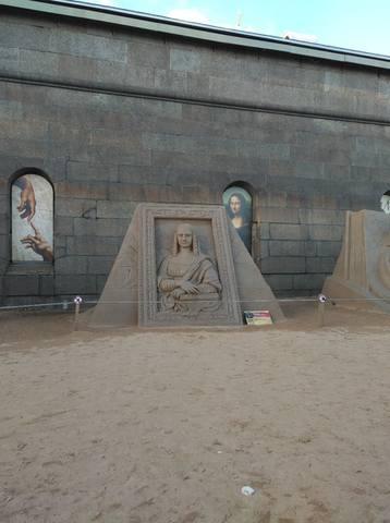 http://images.vfl.ru/ii/1537125247/b7174aa4/23364662_m.jpg