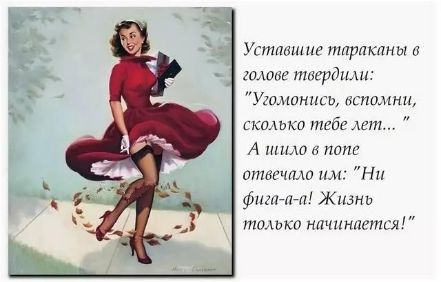 http://images.vfl.ru/ii/1537128086/eeb75f33/23365478_m.jpg