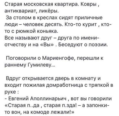 http://images.vfl.ru/ii/1537128506/9c82f11c/23365512_m.jpg