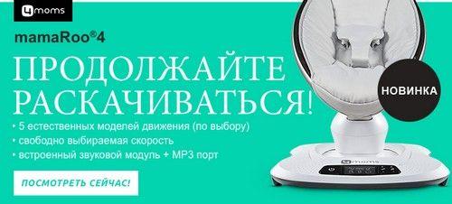 С нашими промокодами от kidsroom покупай дешевле! Скидка 5 Евро, 15 Евро на весь заказ, а также  -10% на товары бренда HABA