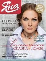 http://images.vfl.ru/ii/1537247944/1f5f69aa/23383149_s.jpg