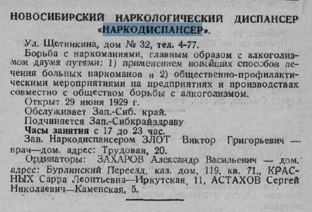 http://images.vfl.ru/ii/1537270626/df7c9be2/23388183_m.jpg