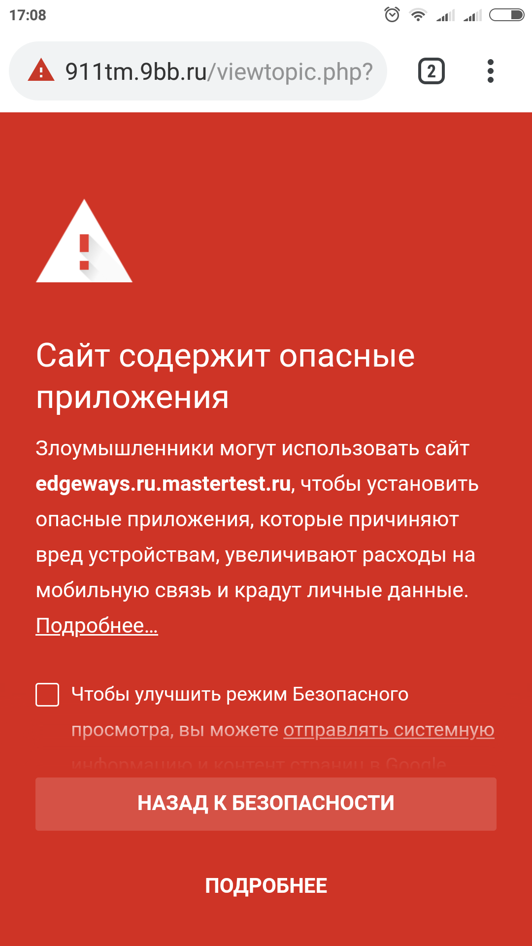 http://images.vfl.ru/ii/1537272646/14c21ca6/23388580.png