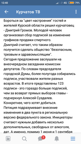 http://images.vfl.ru/ii/1537350092/8d3e486e/23400687_m.png