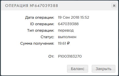 http://images.vfl.ru/ii/1537366902/349b8f32/23404615.png