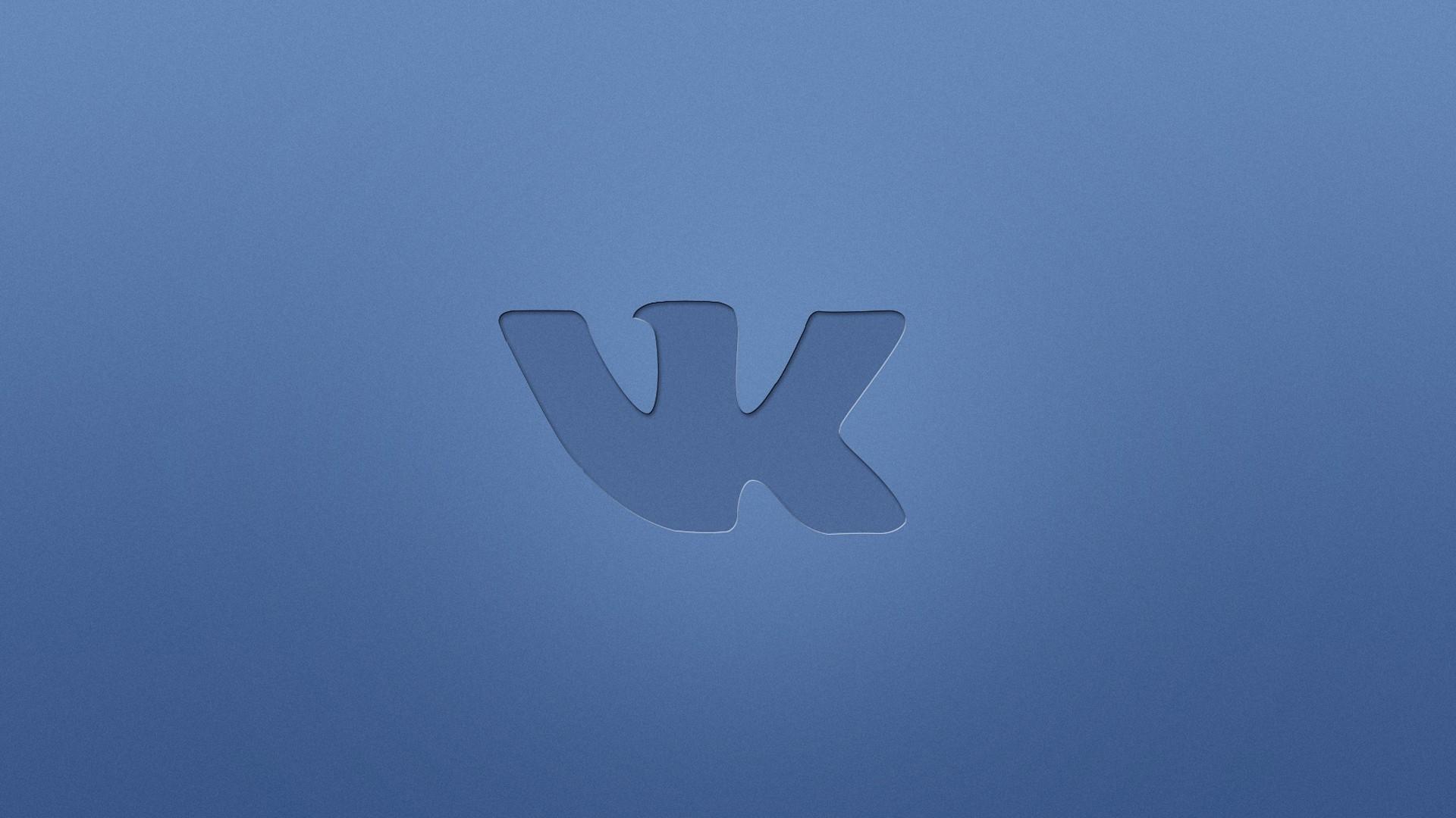На сайте «ВКонтакте» теперь можно покупать игры по скидкам и получать деньги обратно