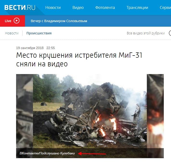 http://images.vfl.ru/ii/1537396828/6da222af/23410751.jpg