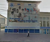 http://images.vfl.ru/ii/1537426714/e3dfd5e0/23413666_s.jpg