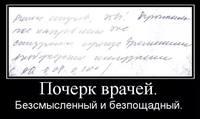 http://images.vfl.ru/ii/1537426748/3ad35170/23413672_s.jpg