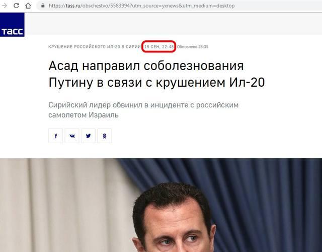 http://images.vfl.ru/ii/1537428330/e9b55d9d/23414112_m.jpg