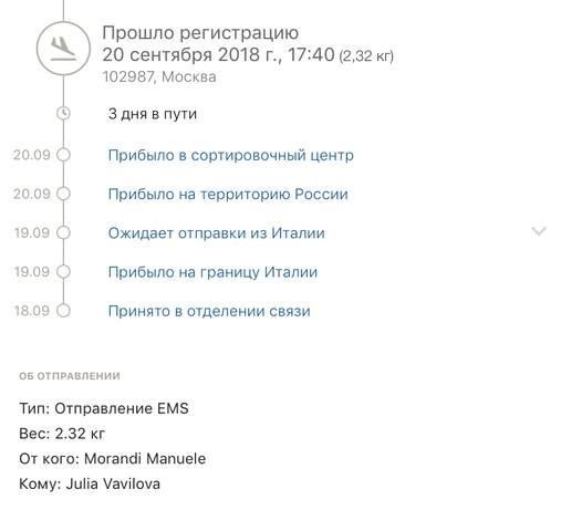 http://images.vfl.ru/ii/1537513170/426fb017/23427937_m.jpg