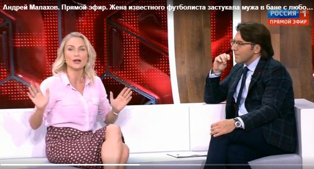 zhena-zastala-muzha-video-devushku-goluyu-privyazannuyu-shlepayut-video