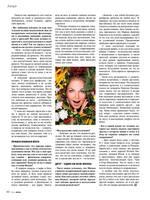 http://images.vfl.ru/ii/1537557387/1555fbb0/23443430_s.jpg