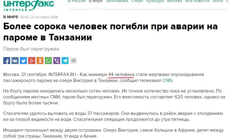 http://images.vfl.ru/ii/1537558848/573df558/23443783.jpg