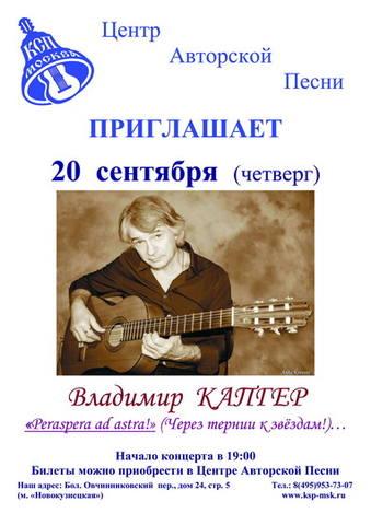 http://images.vfl.ru/ii/1537618428/d6485e52/23452110_m.jpg