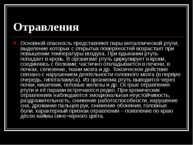 http://images.vfl.ru/ii/1537698202/fc56db28/23465740_m.jpg