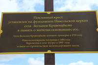 http://images.vfl.ru/ii/1537705126/094f6a99/23467233_s.jpg