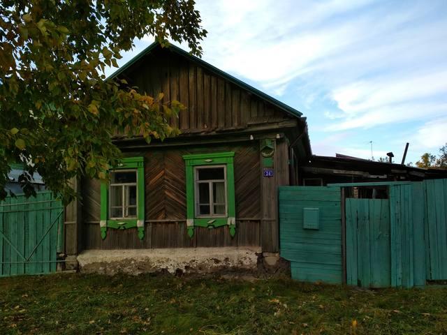 http://images.vfl.ru/ii/1537720776/89d38276/23470921_m.jpg