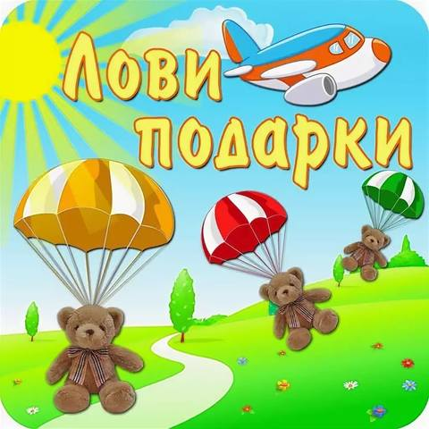 http://images.vfl.ru/ii/1537741132/1dd4b50c/23474841_m.jpg