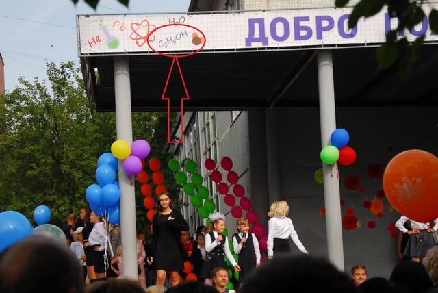http://images.vfl.ru/ii/1537847789/b5e50303/23492606.jpg