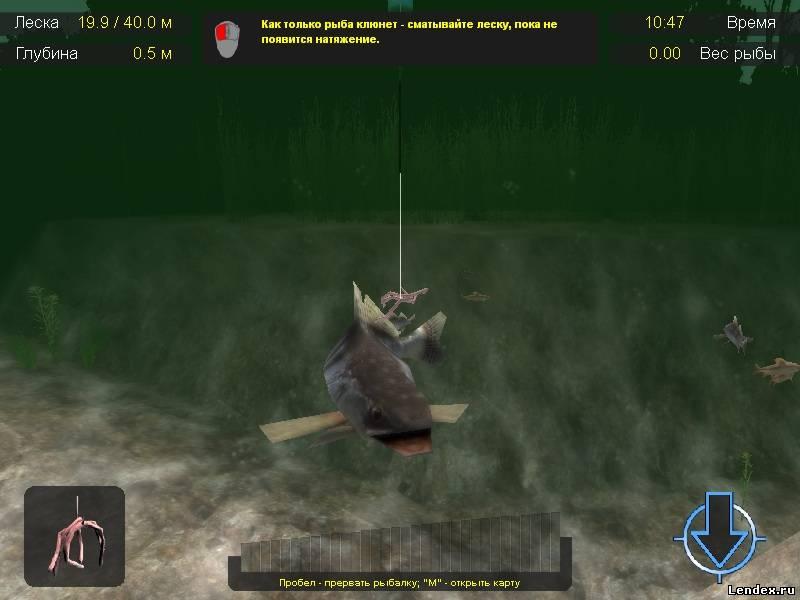 Большая рыбалка [2006|Rus]