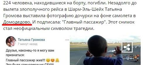 http://images.vfl.ru/ii/1537859784/9e7d462d/23495198_m.jpg