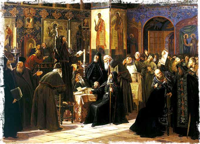 XVII saukunis reforma