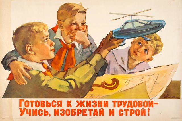 http://images.vfl.ru/ii/1537864916/3a2916b4/23496319_m.jpg
