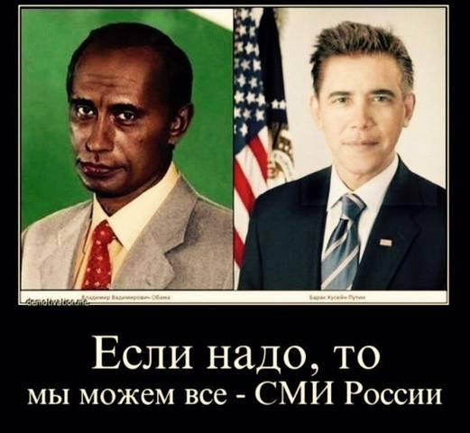 http://images.vfl.ru/ii/1537867242/2d78e3c4/23497012_m.jpg