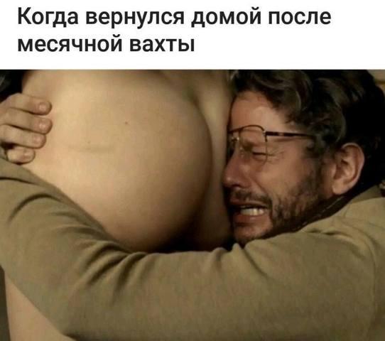 http://images.vfl.ru/ii/1537881140/2ac12c09/23501161_m.jpg