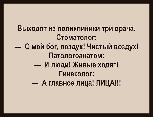 http://images.vfl.ru/ii/1537881187/0a938825/23501176_m.jpg