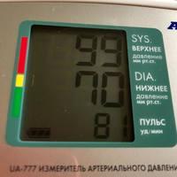 http://images.vfl.ru/ii/1537892933/c334c808/23503590_s.jpg
