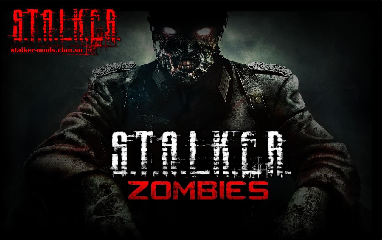 Новая озвучка зомби из CoD Zombies