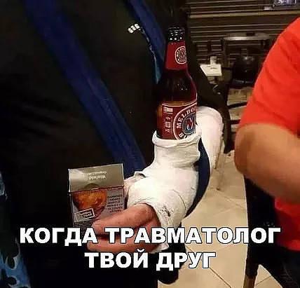 http://images.vfl.ru/ii/1537976630/f2d924eb/23518956_m.jpg