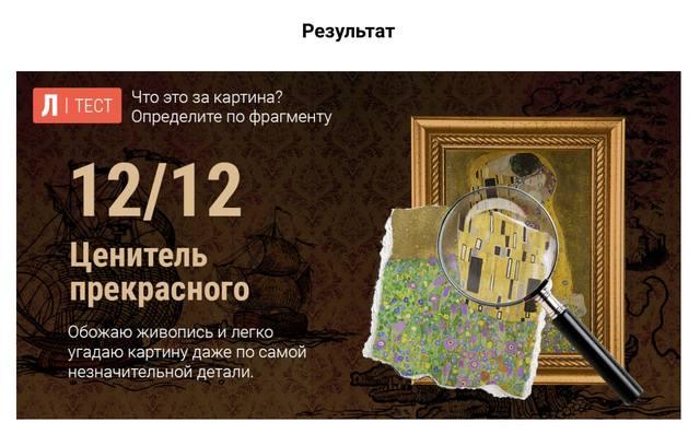 http://images.vfl.ru/ii/1537987271/17577e2d/23521609_m.jpg
