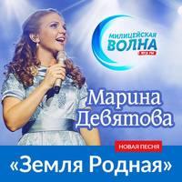 http://images.vfl.ru/ii/1537992835/516b390a/23523010_s.jpg