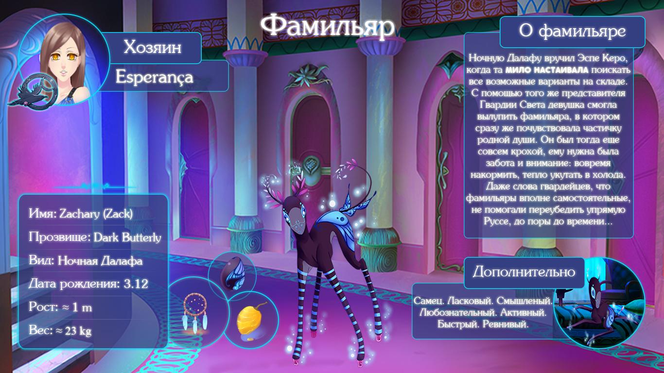 http://images.vfl.ru/ii/1537993284/9470b8c5/23523157.jpg