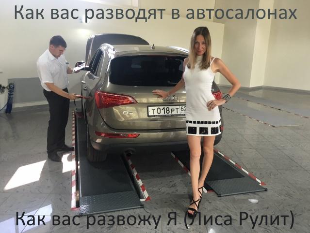 http://images.vfl.ru/ii/1538048685/a2b70465/23531237.jpg