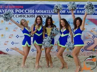 http://images.vfl.ru/ii/1538078548/de1e7236/23538829_m.jpg