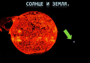 http://images.vfl.ru/ii/1538091429/c220c4fd/23540764_m.jpg