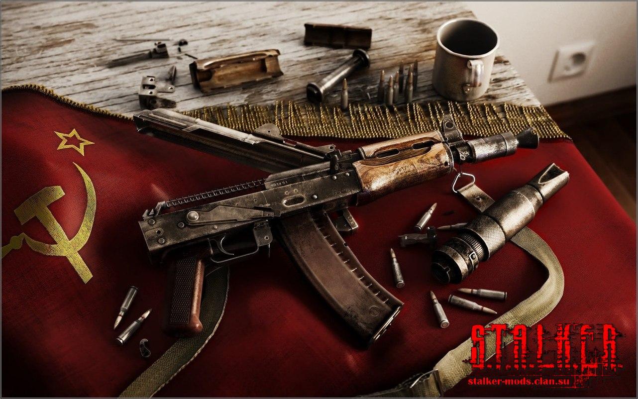 Перевооружение - stason174