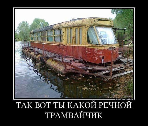 http://images.vfl.ru/ii/1538156362/b907c14d/23552299_m.jpg