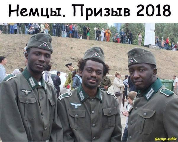 http://images.vfl.ru/ii/1538156398/b2878574/23552309_m.jpg