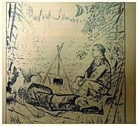 ...Из книги Виктора Астафьева Царь-рыба (7)